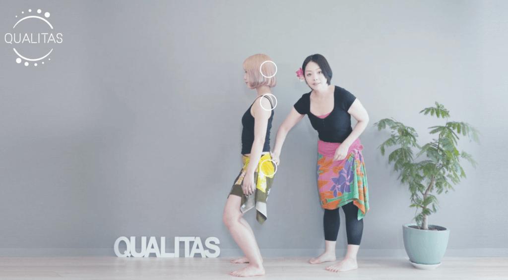 タヒチアンダンスの基本姿勢